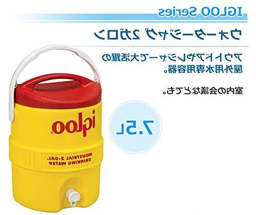 Igloo Industrial Water - 400