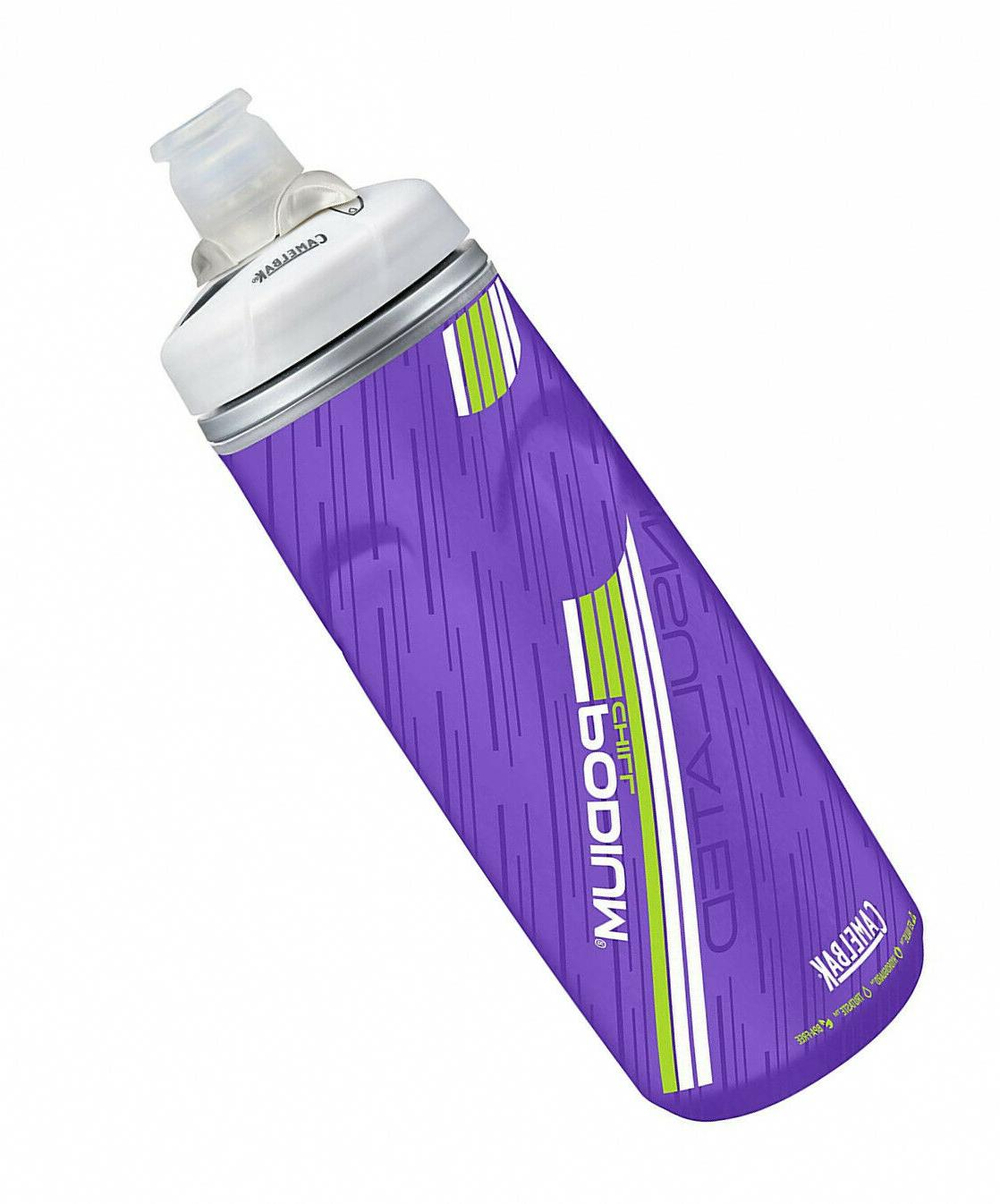 podium chill bicycle water bottle
